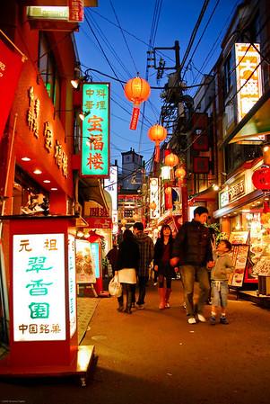 Yokohama's Chinatown.
