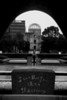 HEAVY: The dome in Hiroshima, Japan is one of the only surviving buildings of the Atomic Blast of WWII.