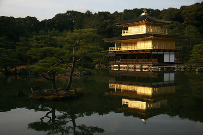 WEALTH: Kinkakuji, Kyoto, Japan