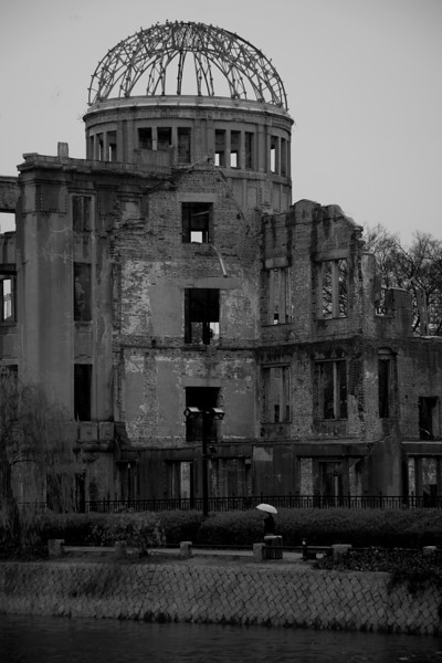 GREY: <br /> One of the only buildings to survive the atomic bomb in Hiroshima, Japan. This public building is preserved as a historical monument to the worlds first atomic bomb and the victims killed.