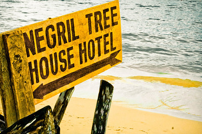 Negril Tree House; Jamaica 2012