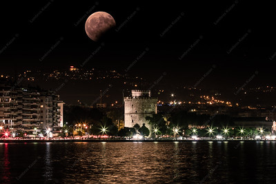 Full Moon and Eclipse on 7 Aug 2017, Oven White Tower of Thessaloniki, Greece