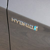 This is the side decal letting people know it is a hybrid.