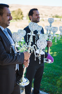Armita-and-Kamran_03_The-Ceremony-1