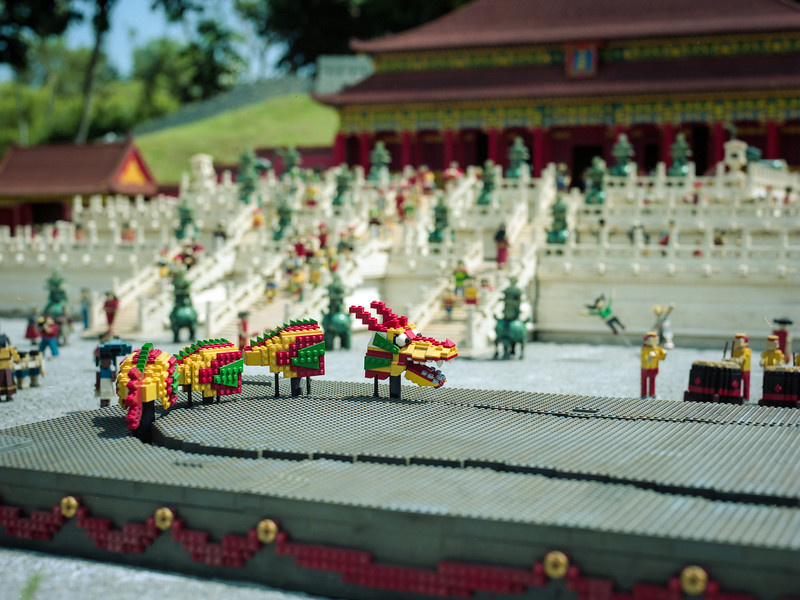 Chinese Dragon  一个龙 | Legoland | July 2016