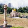 Mosque and Prayer Tower