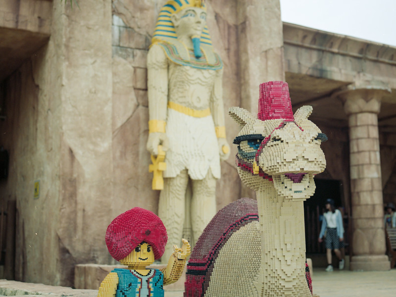 Legoland | Egypt | July 2016