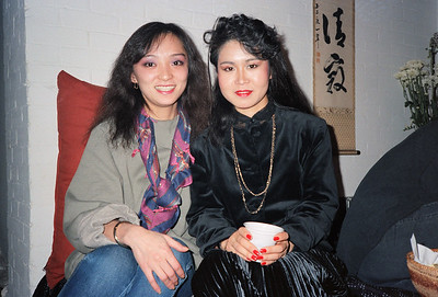Motoko's Christmas Eve Party, SoHo, NYC, 1985 - 5 of 11