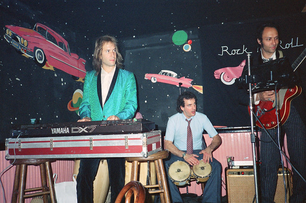 Shary Flenniken & Bruce Pasko Wedding Party, NYC, 1987 - 2 of 13
