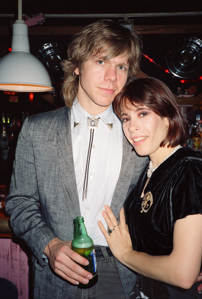 Shary Flenniken & Bruce Pasko Wedding Party, NYC, 1987 - 7 of 13