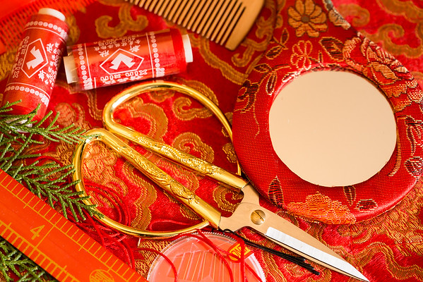 Tea Ceremony & Door Games