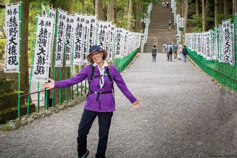 Kumano Kodo Pilgrimage Route