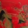 My Red Citroen - Grace Munday