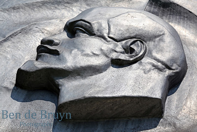 Lenin face sculpture