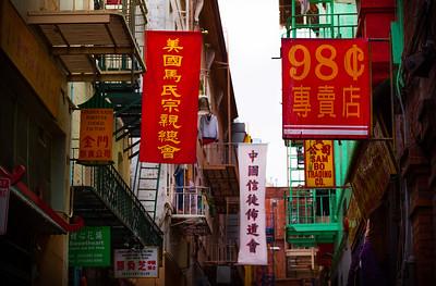 New Years 2017 Chinatown