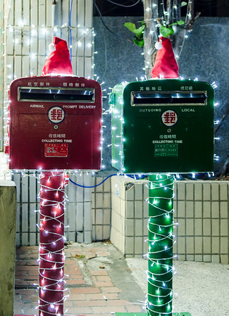 Christmas Postboxes