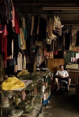 Cloths seller