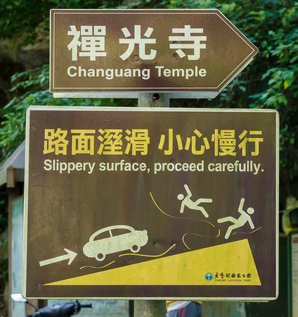 Warning! Killer cars!