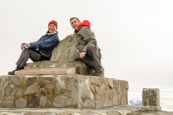 Yushan peak