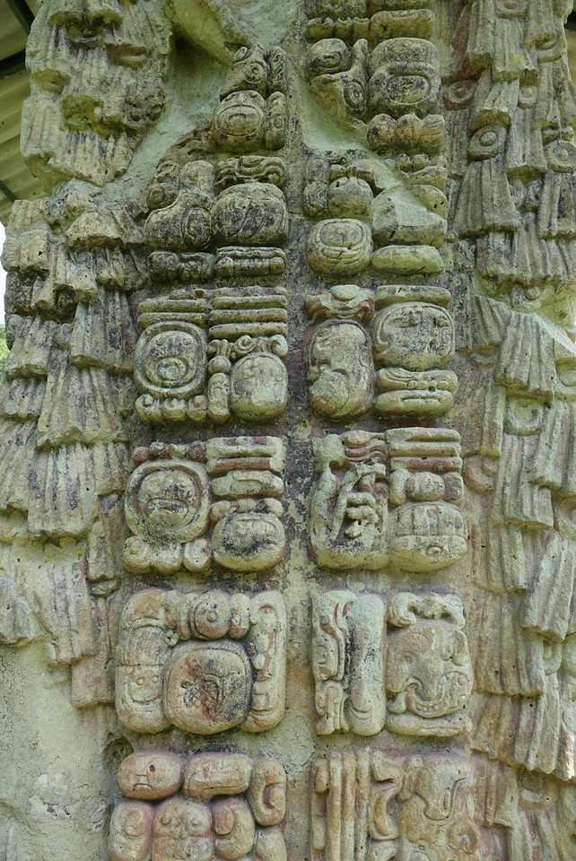 Carved Pillar