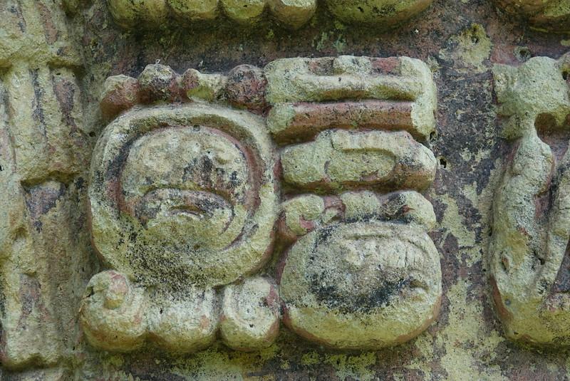Closeup of Pillar