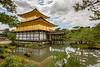 Kinkakuji Gold Pavilion