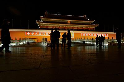 Beijing - entrance to the Forbidden City