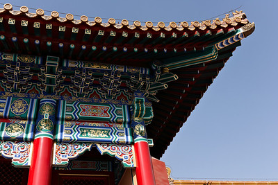 Beijing - Detail of Forbidden city