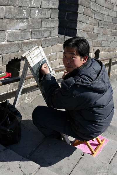 Local artist on the Great Wall at Boading