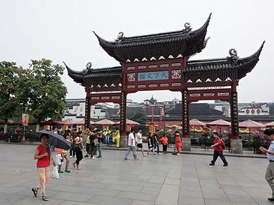 Nanjing citycenter