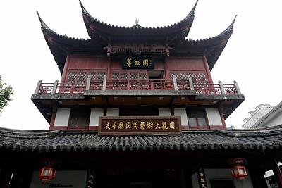 De Confucius tempel