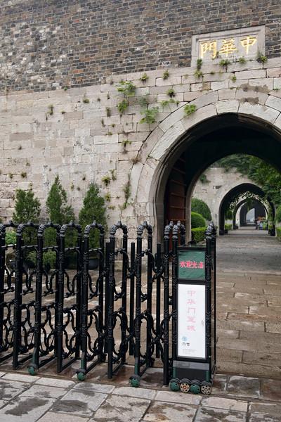 De muren van Nanjing