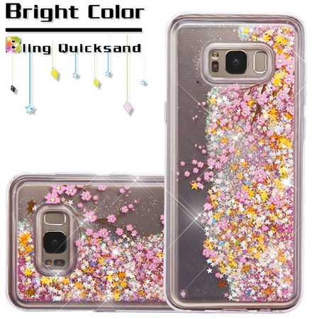pretty nice fc68a 1df28 Bling Hybrid Liquid Glitter Rubber Case Cover +Kit For Samsung ...