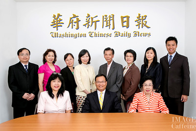 Washington Chinese Daily News Staff Portraits