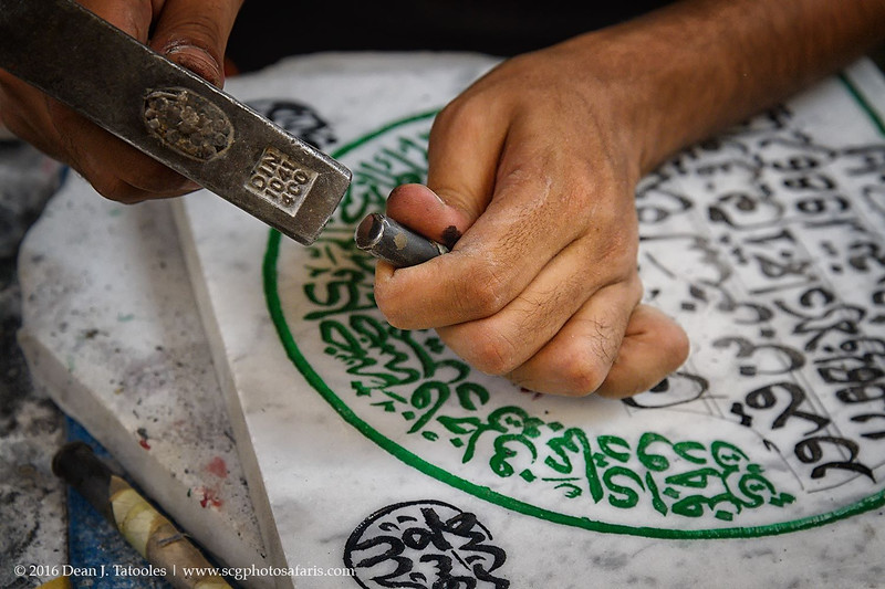 Craftmanship in Fes