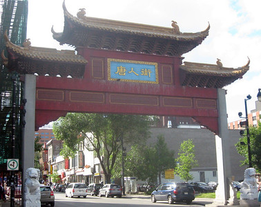 The Palais des Congres is located adjacent to Montreal's Chinatown