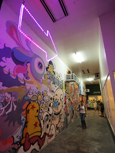 Collective Art Wall