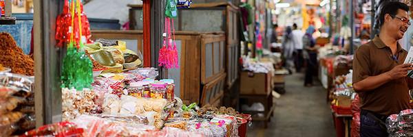 Pasar Siti Khadijah  Kota Bharu, Kelantan 14th October 2013
