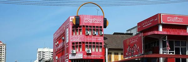 They sure like the colour red  Kota Bharu, Kelantan 14th October 2013