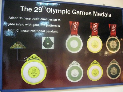 Jade was at the center of each of the medals awarded at the 2008 Beijing Olympics