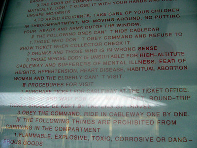 """Nah--I'll do the cable car ... after all, I'm not a """"Habitual Abortion Woman"""" (see caution in the middle, II. #3)"""