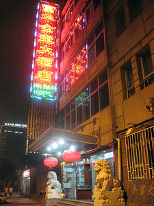 My Beijing home away from home--the Jinbao Grand Hotel