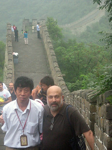 With tour guide Lin