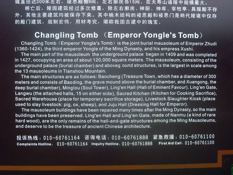 Placard by The Changling Tomb (Emperor Yongle's Tomb)