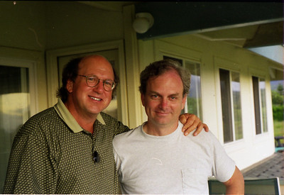 Building KKCR, summer 1997