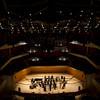 RNCM 40th Anniversary Concert - Bridgewater Hall