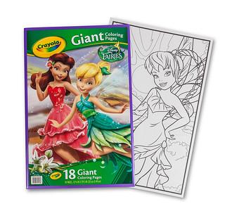 0401560001_GiantColorPgs-Fairies_01