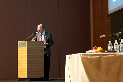 Prof Mark Hertzberg on Mantle Cell Lymphoma.