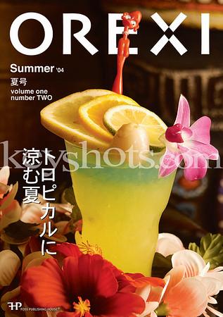 Orexi Sum'04 Cover
