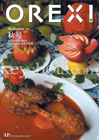 OREXI Autumn'05 Cover